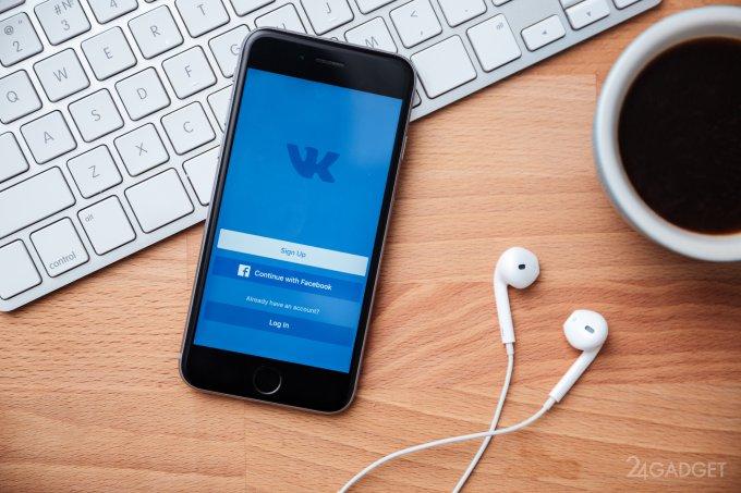 «ВКонтакте» произошло масштабное обновление интерфейса (4 фото)