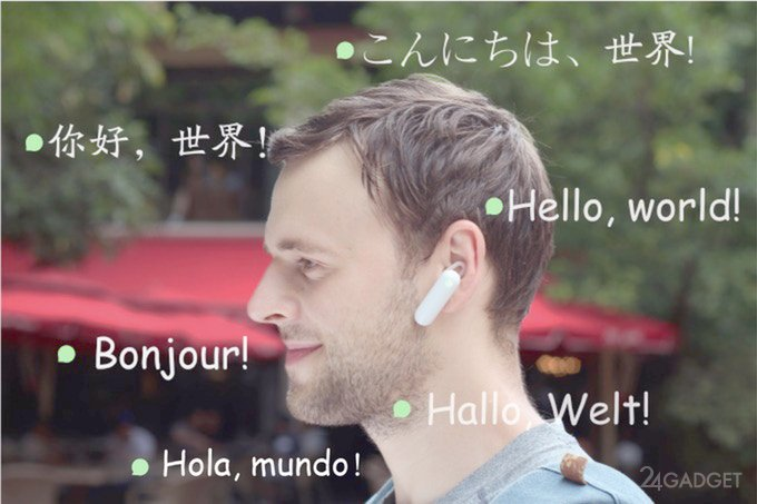 Беспроводная гарнитура-переводчик WT2 (8 фото + видео)