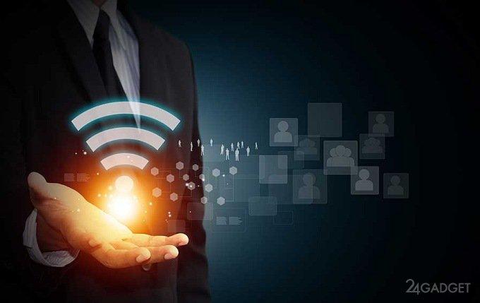 Публичный Wi-Fi привяжут к порталу госуслуг (2 фото)