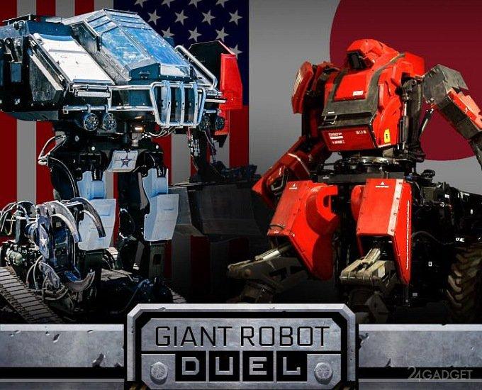 Битва гигантских роботов из США и Япония состоялась (7 фото)