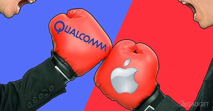 Qualcomm требует прекратить производство и продажи iPhone в Китае
