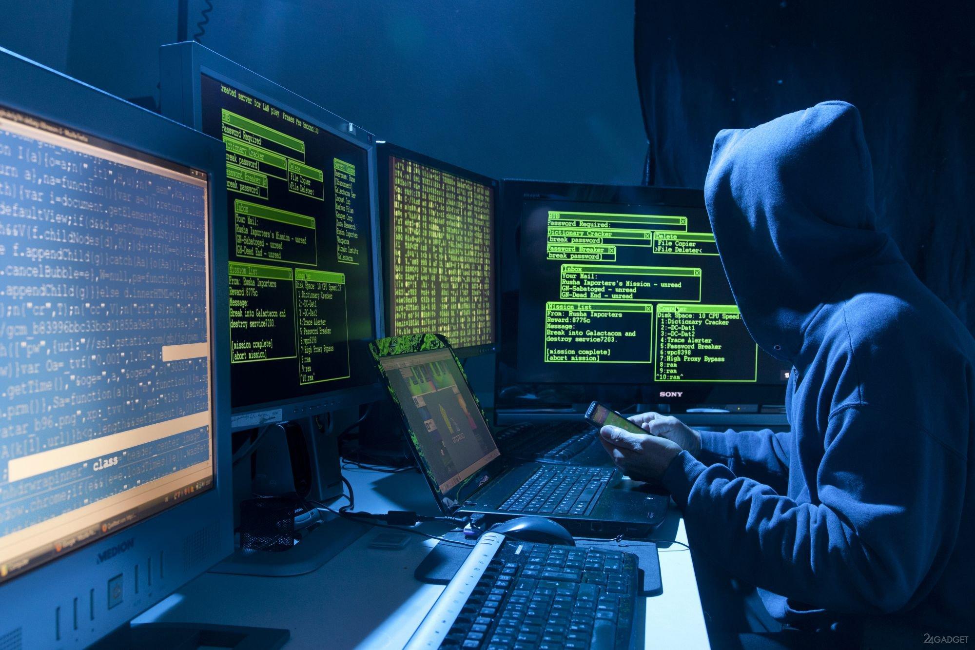 Картинки по запросу Уязвимость сети