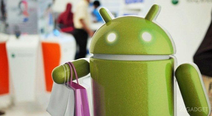 Владельцы телефонов с андроид  могут оплатить покупки через GooglePay