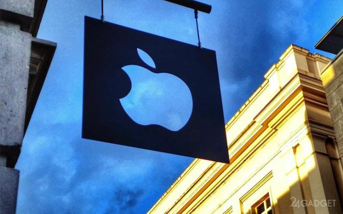 У Apple новое многообещающее приобретение (4 фото)
