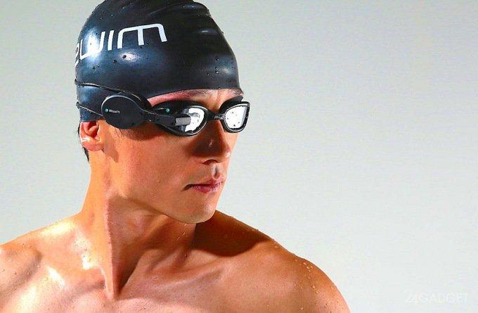 Очки для плавания с функционалом в стиле Google Glass (5 фото + видео)