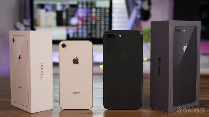 FCC обязал Apple разблокировать FM-радио на новых iPhone (2 фото)