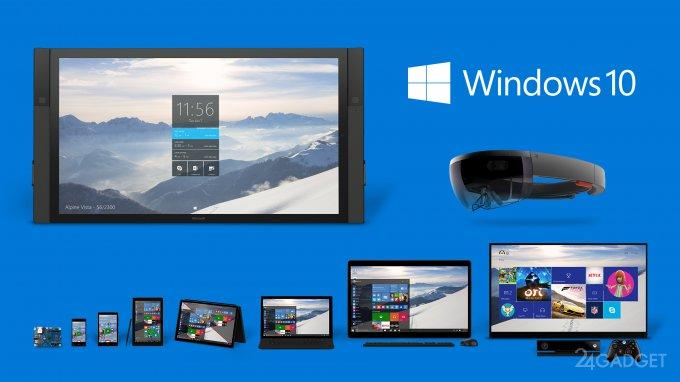Microsoft разрабатывает модульную ОС Windows 10 (3 фото)