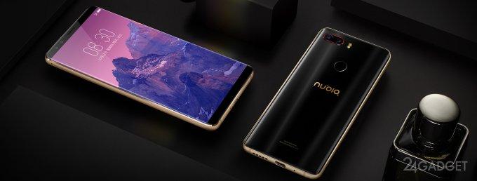 Nubia Z17S и Nubia Z17 miniS — смартфоны с четырьмя камерами (9 фото)