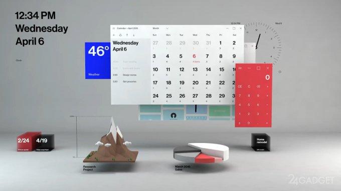 Windows 10 с Fluent Design обретает новый стильный интерфейс (видео)