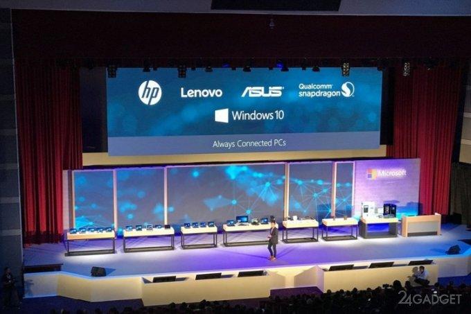 ARM-компьютеры на Windows 10 работают два дня без подзарядки