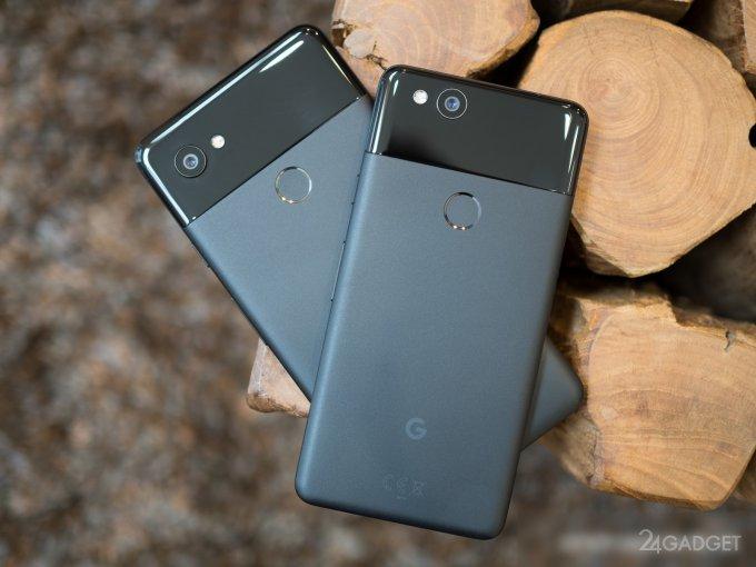 Google умолчал о новом мобильном чипе в Pixel 2 и Pixel 2 XL