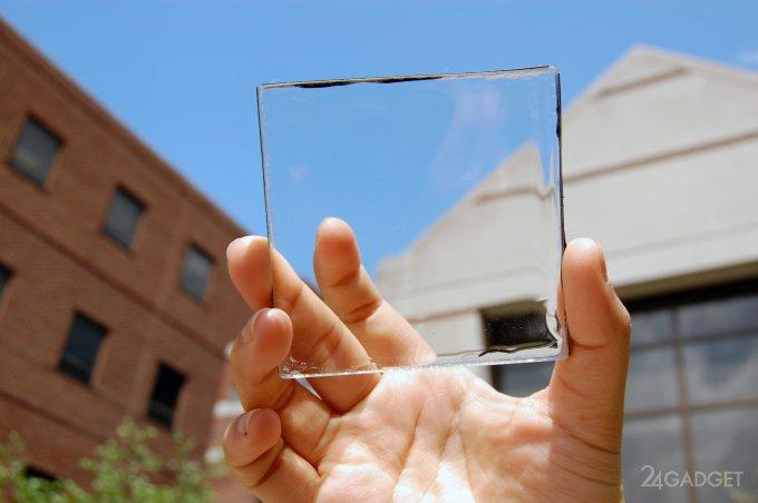 Прозрачный солнечный элемент заменит стекла в домах и машинах (3 фото)