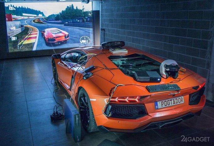 Геймер превратил спорткар Lamborghini Aventador в игровой контроллер