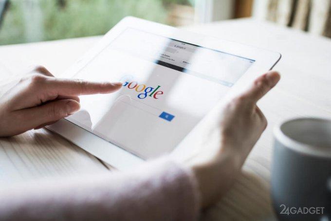 Поисковая система Google запретила поиск по регионам