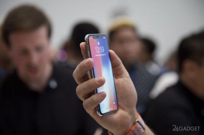 Дешевле купить новый смартфон, чем отремонтировать iPhone X