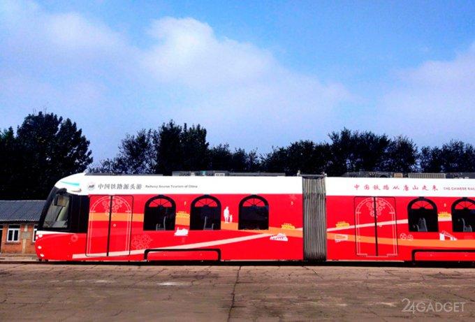 В Китае появился трамвай на водородных элементах