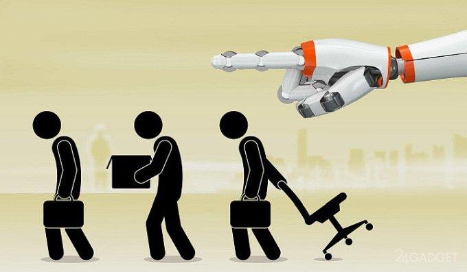 В Японии роботы и программы отнимут работу у 30 000 людей