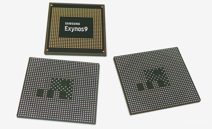Samsung представил процессор Exynos 9810 для Galaxy S9 (2 фото)