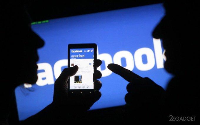 Facebook начнёт обозначать новости «индикатором доверия»