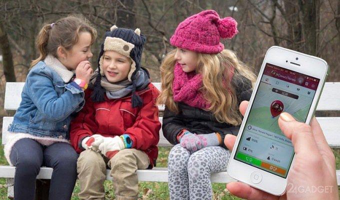 Немецкие власти объявили детские смарт-часы вне закона