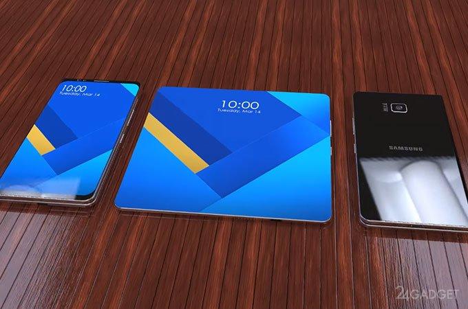 Таинственный Galaxy X появился на официальном сайте Samsung