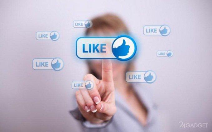 Лайки в Facebook расскажут о Вас всё