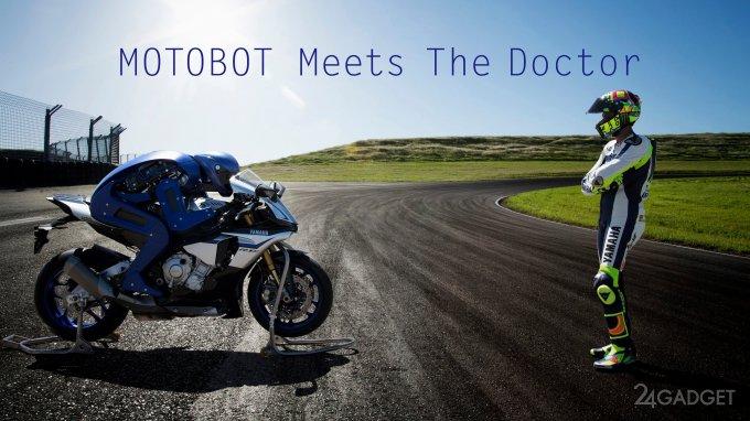 Робот-гонщик Motobot сразился с мотопрофи Валентино Росси