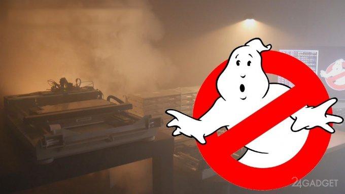 Ансамбль дисководов сыграл мелодию из Ghostbusters (видео)
