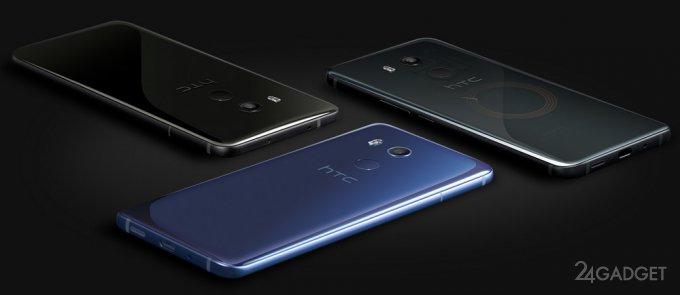U11 Plus — последний флагман HTC (18 фото + 2 видео)