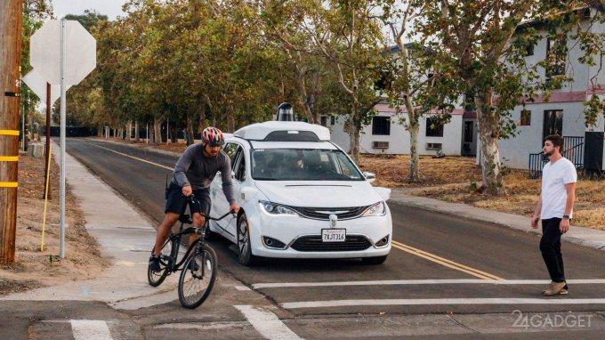 В США автономные такси Waymo начали развозить пассажиров (видео)