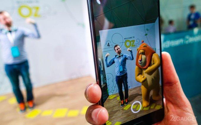 Apple расширит возможности основной камеры iPhone (3 фото)