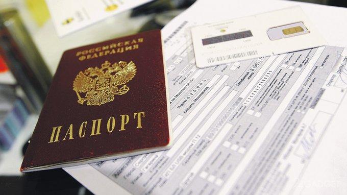 SIM-карту превратят в полноценный идентификатор личности