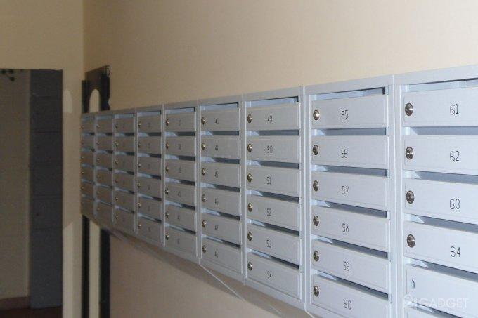 Датчик движения может оповещать о появлении свежих писем в обычном почтовом ящике