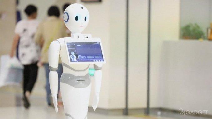 Китайский робот успешно сдал экзамен на врача (видео)