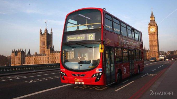 Двухэтажные лондонские автобусы ездят на топливе из кофе