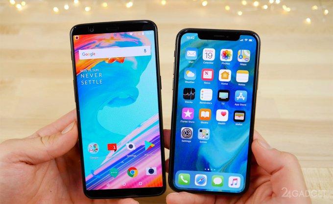 OnePlus 5T и iPhone X прошли тест на производительность (видео)