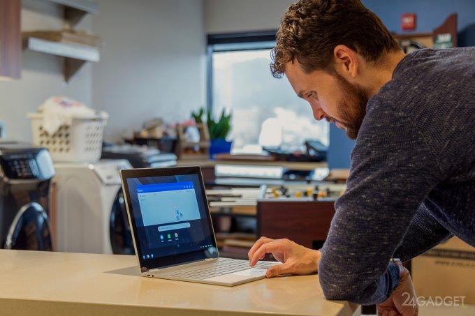 Google Pixelbook получит опцию постоянного отслеживания пользователя