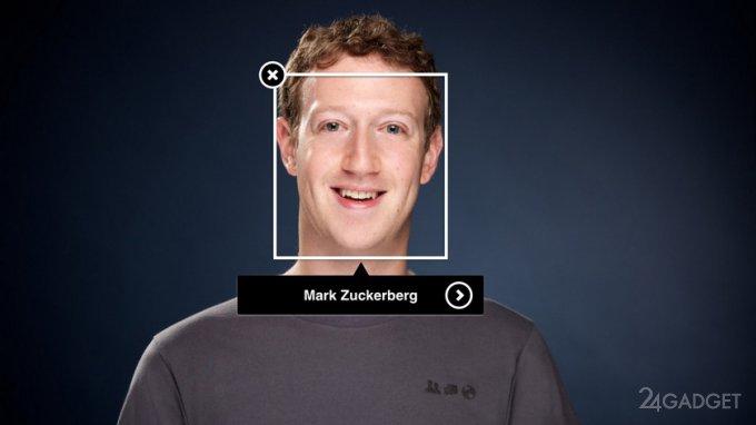Facebook проводит идентификацию пользователей сети по селфи