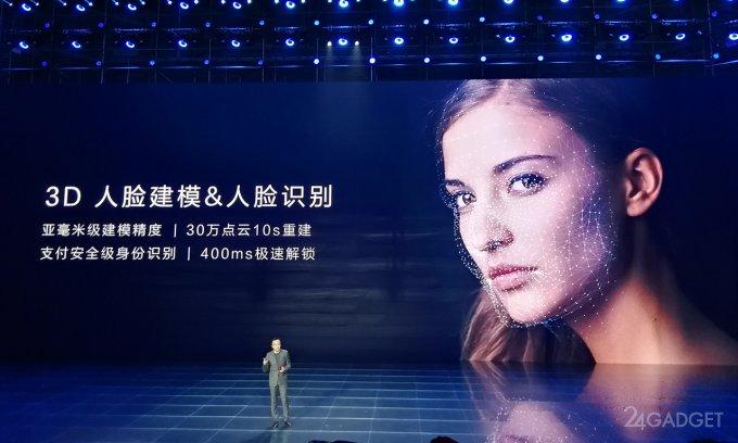 Компания Huawei заявила о превосходстве над Apple (4 фото)