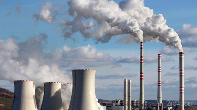 Учёные придумали, как получать топливо из углекислого газа