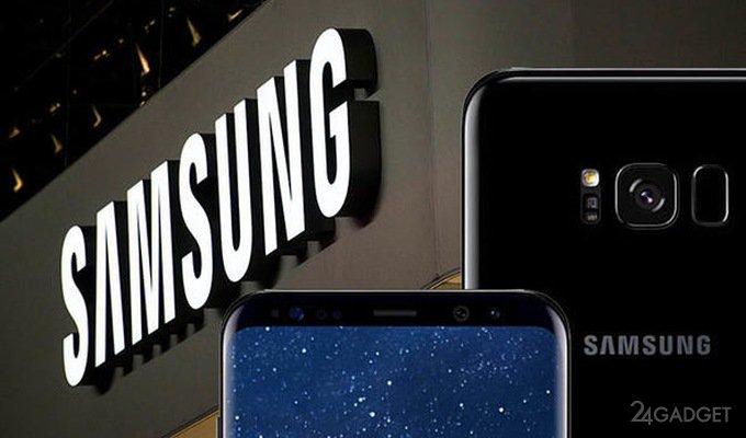 Samsung Galaxy S9 может получить новый объем памяти (3 фото)