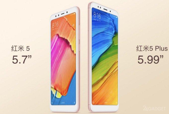 Redmi 5 и 5 Plus — полноэкранные бюджетные смартфоны Xiaomi (12 фото)