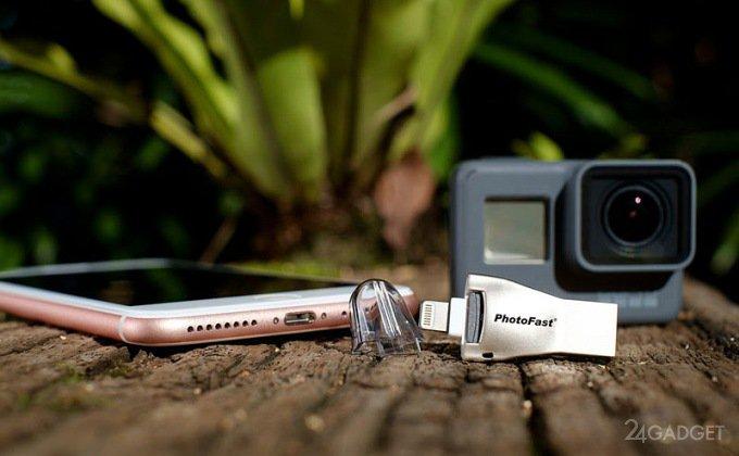 Новые iOS-картридеры PhotoFast работают с GoPro и DJI