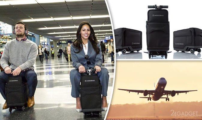В США планируют внести запрет на умный багаж