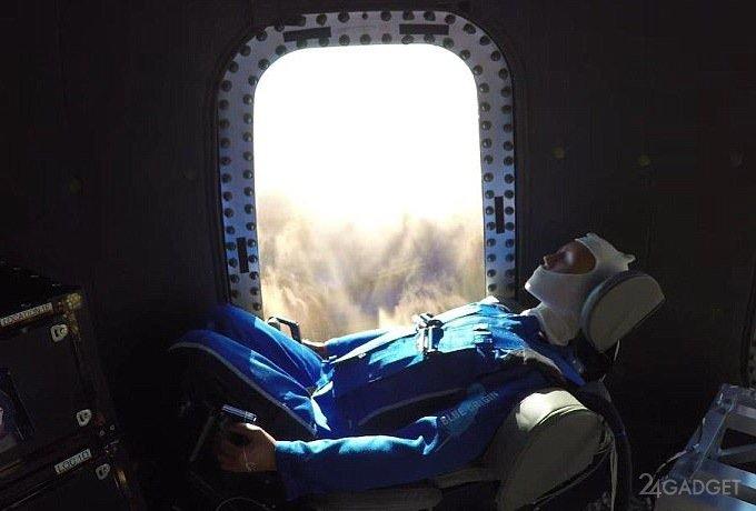 Blue Origin показала, каково быть космическим туристом (2 видео)