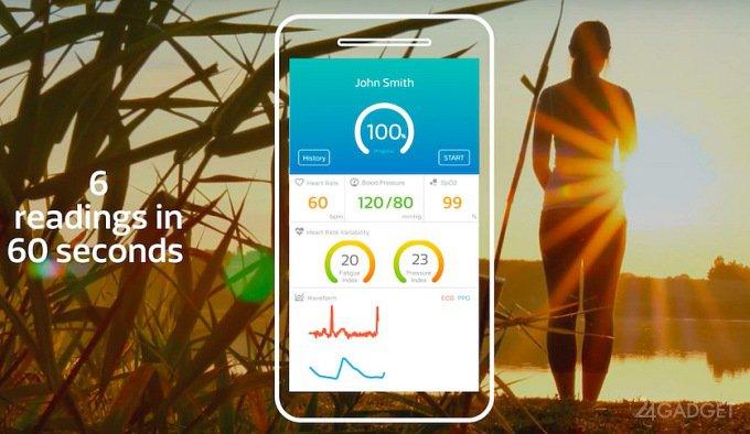 MediaTek анонсировала биодатчик для смартфонов, способный заменить фитнес-трекер (5 фото + видео)
