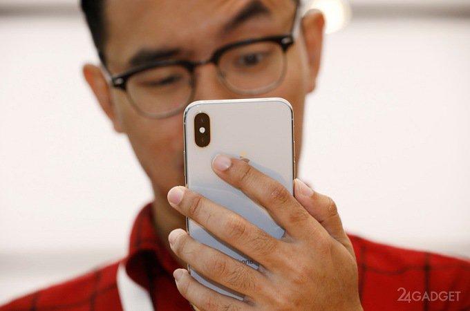 Прочность iPhone X не удовлетворила Роскачество