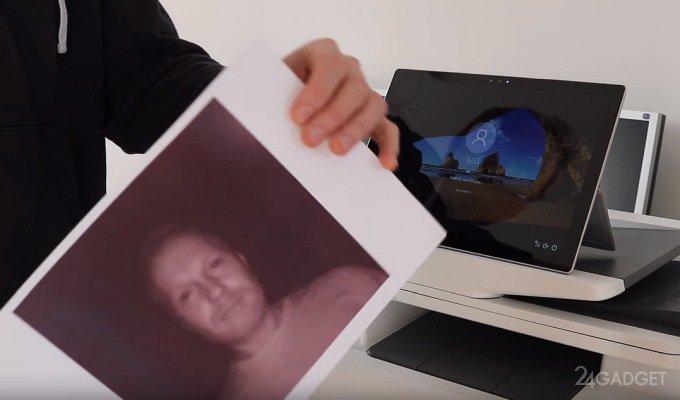 Систему распознавания лица Windows Hello обманули низкокачественным снимком