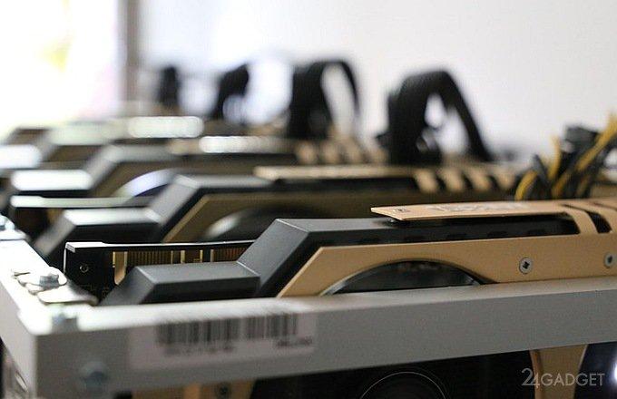 Сканеры для майнинга