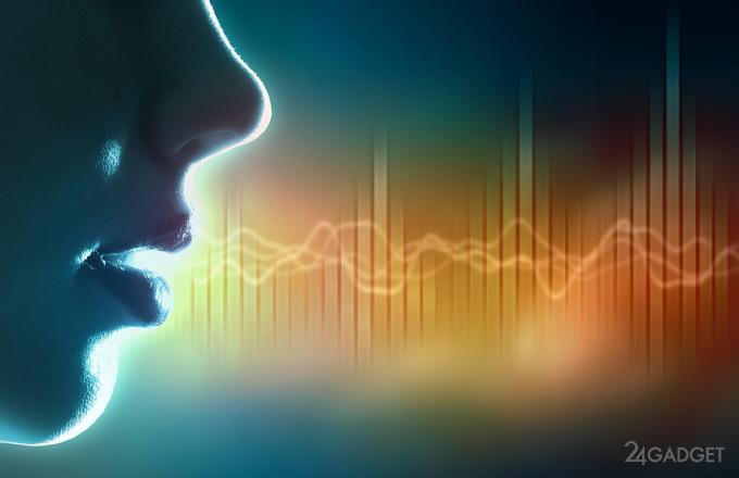 Речь нейросети от Google не отличить от человеческой